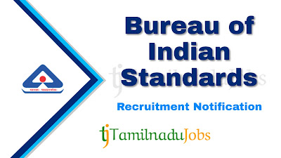 BIS Recruitment notification 2020, govt jobs in India, Central govt jobs, Latest BIS Recruitment notification update