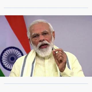 प्रधानमंत्री किसान सम्मान योजना 6000₹ हर साल पाने का प्रोसेस PMKISAN NEWS