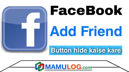 Facebook par add friend button ke option ko hide/disable kaise kare?