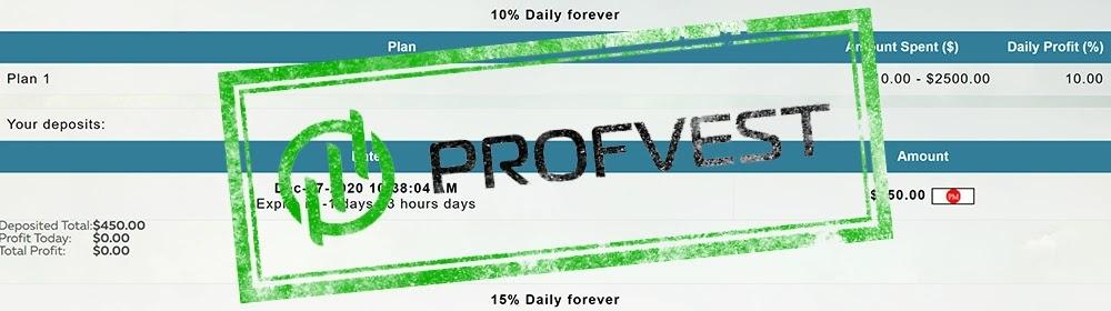 Депозит в Profitday