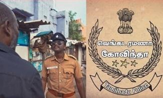 Venkada Ramanaa Govindha – Tamil Short Film