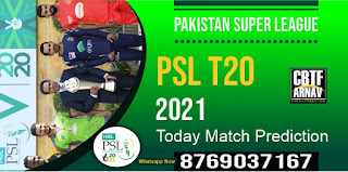 PES vs LAH PSL T20 17th Match 100% Sure Today Match Prediction Tips