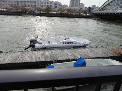 大阪府警のボート