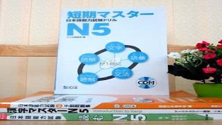 E-Book Tanki Master Nihongo Nouryoku Shiken Drill N5