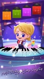 نحميل لعبة بيانو تايلز Piano Tiles 2 مهكرة