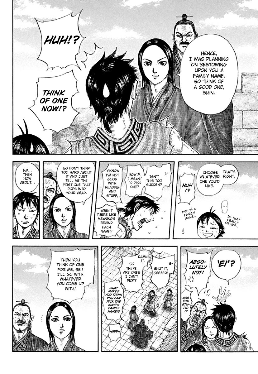 Kingdom Manga Chapter 641