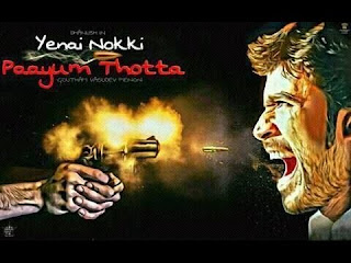 Yennai Nokki Paayum Thotta Mp3 Songs Download