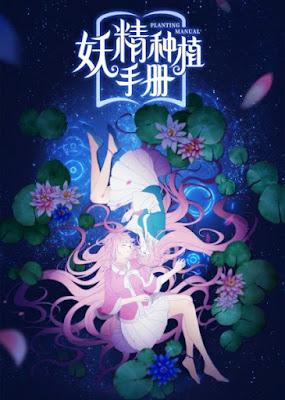 Planting Manual Anime
