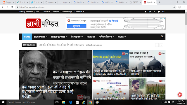 Top 10 Best Indian Hindi Blogging Websites/Blog InHindi