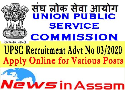 UPSC Recruitment Advt No 03/2020