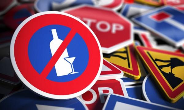 Μέχρι και ισόβια για όποιον οδηγεί υπό την επήρεια αλκοόλ ή ναρκωτικών προβλέπει ο ΚΟΚ