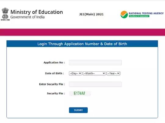 JEE Main admit card: जेईई मेन फरवरी 2021 परीक्षा के एडमिट कार्ड जारी, करें डाउनलोड