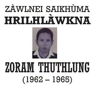 Mizo Zawlneite hrillawkna