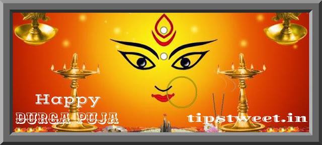 2017 Durga Puja Date