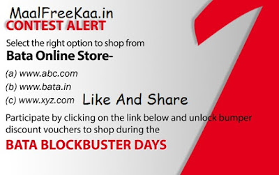 Bata Blockbuster days deal
