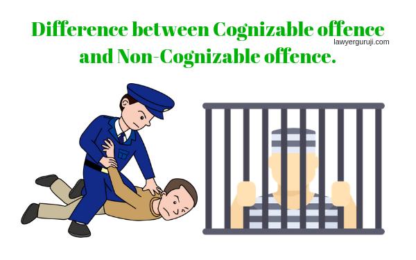संज्ञेय और असंज्ञेय अपराधों में क्या अंतर है ? Difference between Cognizable offence and Non-Cognizable offence.