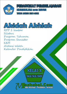 Perangkat Pembelajaran Akidah Akhlak Kurikulum 2013 Revisi Terbaru