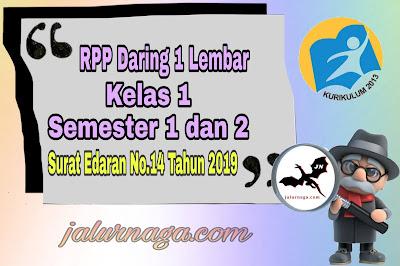 RPP Daring Kelas 1 Semester 1 dan 2