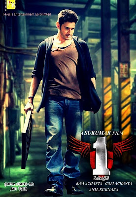 1 – Nenokkadine 2014 Hindi-Tamil-Telugu Multi Audio480P BrRip 600MB