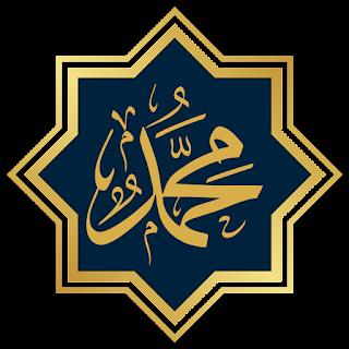 Kaligrafi Muhammad PNG