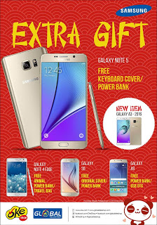 Samsung Extra Gift
