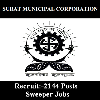 freejobalert, Gujarat, Latest Jobs, Sarkari Naukri, SMC, Surat Municipal Corporation, Sweeper, smc logo