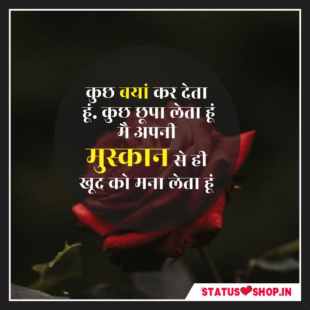 Best-Hindi-Shayari