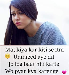 very sad status