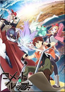 http://animezonedex.blogspot.com/2015/10/comet-lucifer-hld.html