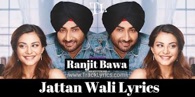jattan-wali-lyrics
