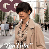 Yoohei Kawakami para GQ Japón en fotos de Hiroshi Kutomi