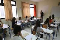 Στις 8 Ιουνίου ξεκινούν οι Πανελλαδικές εξετάσεις