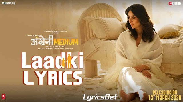 Laadki Lyrics - Rekha Bhardwaj, Sachin-Jigar