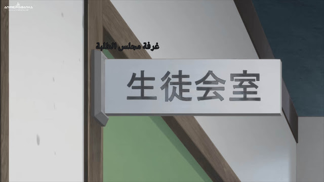 Fruits Basket موسم ثانى مترجم أون لاين عربي تحميل و مشاهدة مباشرة