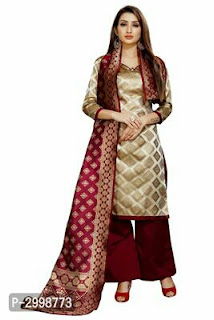 Simar Ke Behen! Self Pattern Brocade Dress Material with Dupatta