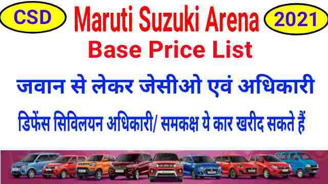 CSD Car Price List 2021 CSD Base Price Maruti Suzuki Arena in Delhi