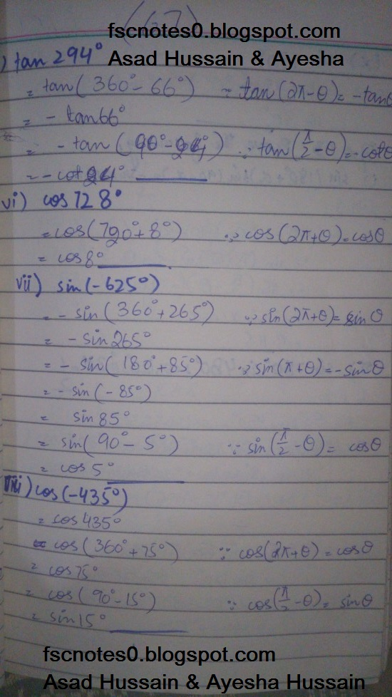 FSc ICS FA Notes Math Part 1 Chapter 10 Trigonometric Identities Exercise 10.1 Question 1 - 2 Written by Asad Hussain & Ayesha Hussain 3