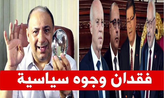 mohsen aifa tunsie محسن عيفة