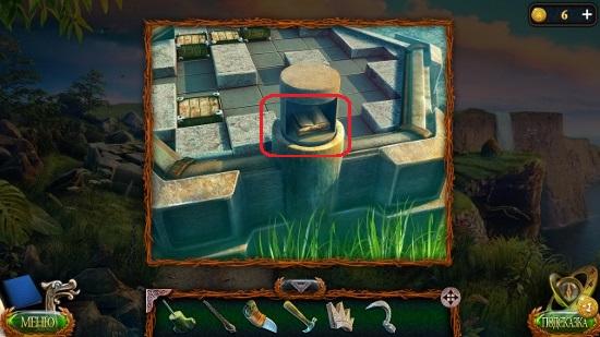 получена каменная книга в игре затерянные земли 4 скиталец
