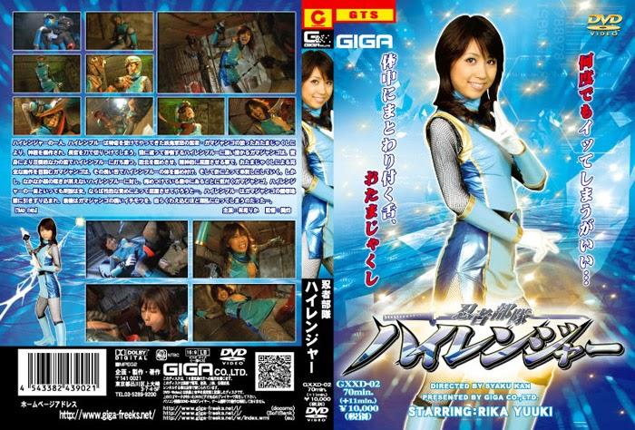 GXXD-02 Ninja Power Excessive Ranger
