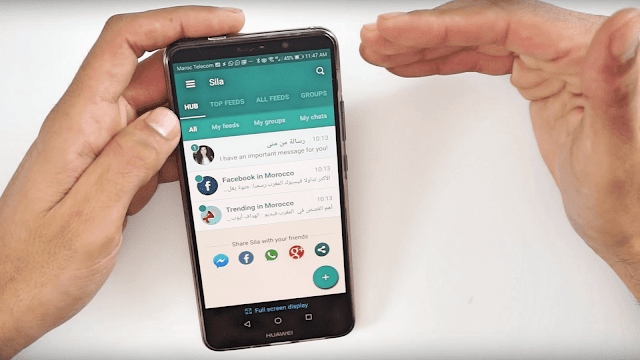 تطبيق عربي يجمع لك جميع الاحداث التي تقع في بلدك في شاشة واحدة