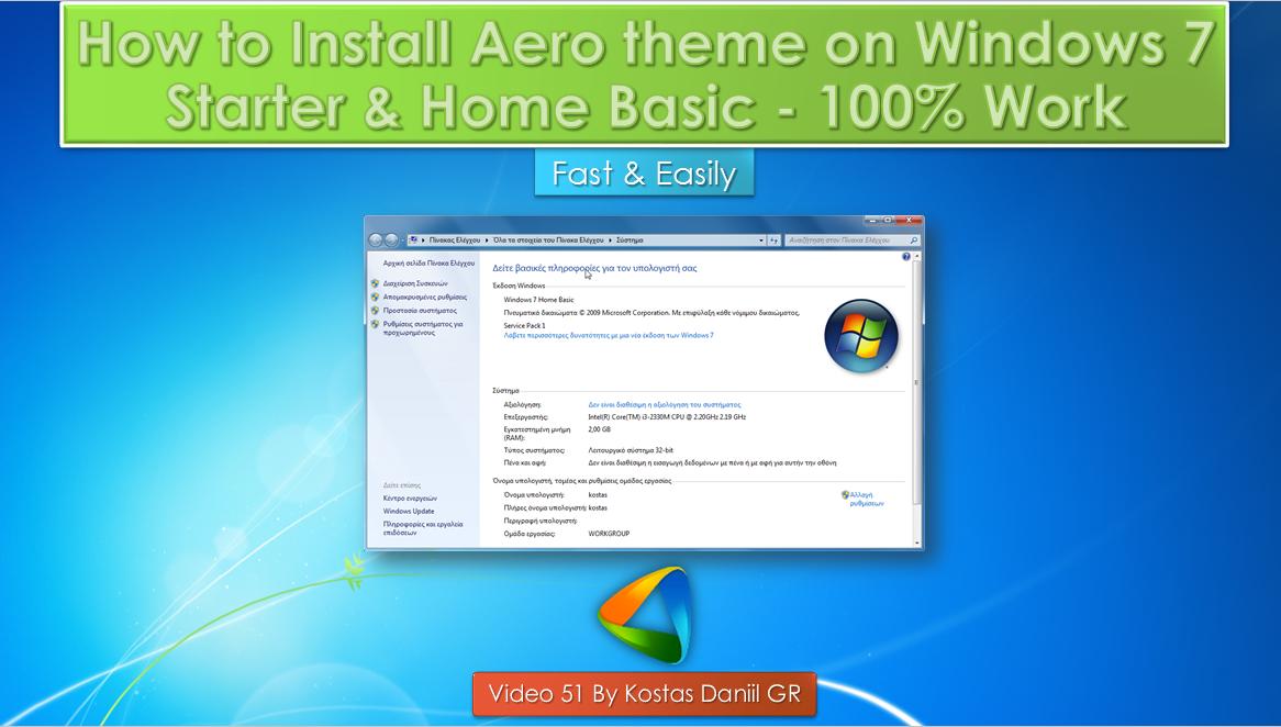 windows 7 starter vs home