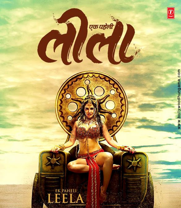 Ek Paheli Leela (2015) Hindi Movie 480p WEB-DL 350MB Download