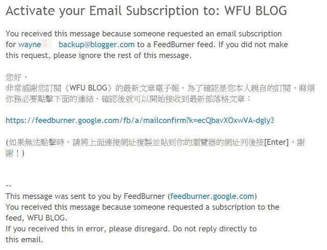 blogger-backup-post-9-自動備份 Blogger 文章的一些實驗,我找到了最佳方案