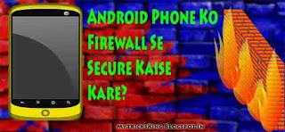 Is post me android phone me hone wale firewall attack se kaise bacha ja sakta hain  ye batane wala hun.