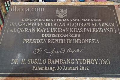 prasasti peresmian Bayt Al-Qur'an Al Akbar oleh Presiden SBY