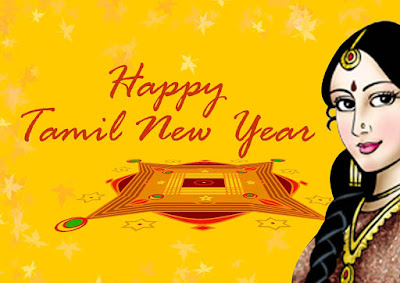 2017 Happy New Year Wishes Messages in Tamil