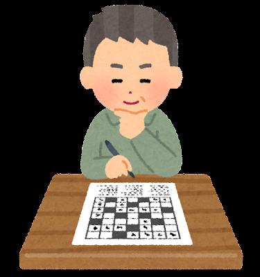 クロスワードパズルを解く人のイラスト(おじいさん)
