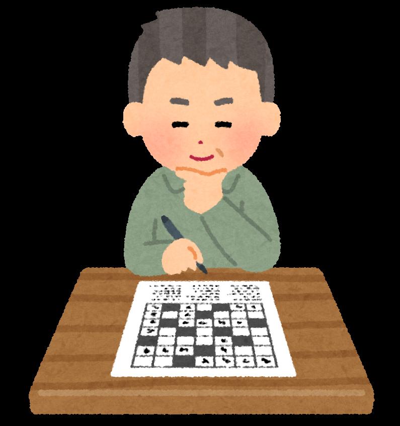 crossword_puzzle_oldman.png (795×848)