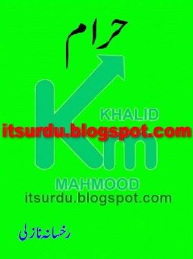 Haram By Rukhsana Nazli